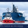 Foto-Wandkalender Hamburg 2019 - Schlepper aus dem Hamburger Hafen Monat November 2019