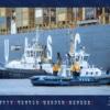 Foto-Wandkalender Hamburg 2019 - Schlepper aus dem Hamburger HafenMonat März 2019