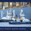 Hamburg Foto - Foto-Wandkalender Hamburg 2019 - Schlepper Monat März 2019