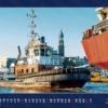 Foto-Wandkalender Hamburg 2019 - Schlepper aus dem Hamburger Hafen Monat Mai 2019