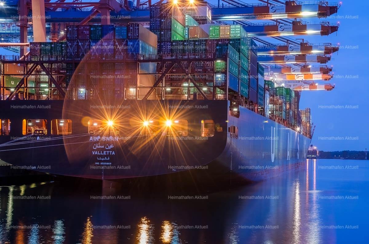Hamburg-Foto HAF-00038-Containerschiff UASC-AIN SNAN im-Containerhafen Waltershof